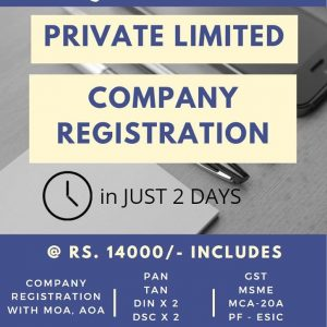 private limited company registration in ahmedabad