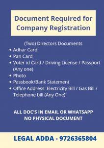 COMPANY REGISTRATION IN GUJARAT