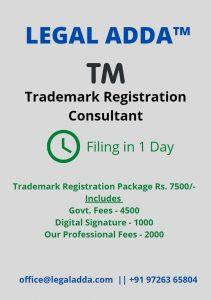 Online Trademark Registration