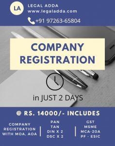 Company Registration in Ahmedabad