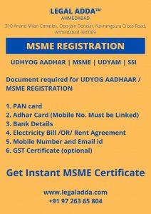 MSME Registration in Ahmedabad