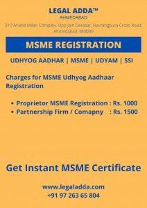 Udhyog Aadhaar Registration in Ahmedabad