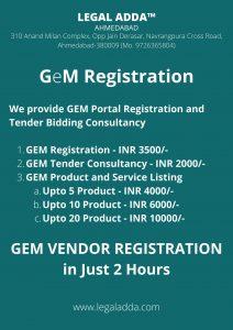 GeM Registration Consultant