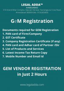 GeM Vendor Registration