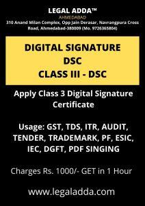 Digital Signature Consultant in Ahmedabad