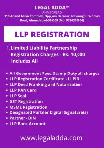 LLP Registration in Ahmedabad