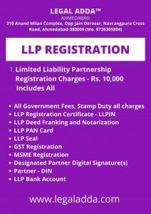 LLP Registration in Ahmedabad