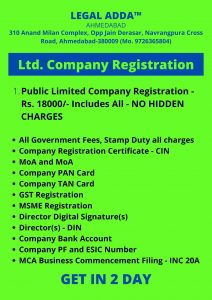 Public Limited Company Registration in Ahmedabad