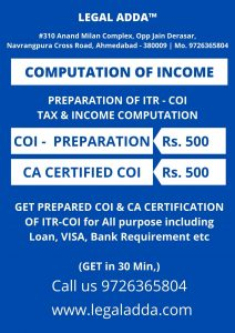 Computation of Income - COI