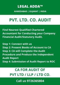 Company Audit Service Near Ahmedabad