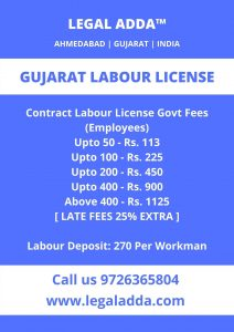 Gujarat Labour License Process and Fees