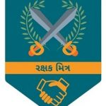 Private Security Agency Ahmedabad