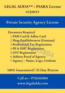 PSARA License in Gujarat